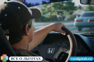 Налоговый вычет на обучение в автошколе