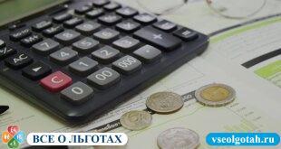 Стандартные налоговые вычеты на детей по НДФЛ
