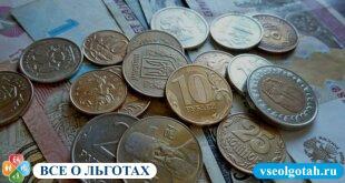 Индексация социальных пенсий с 1 апреля