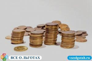 Выплаты, льготы и пособия малоимущим семьям