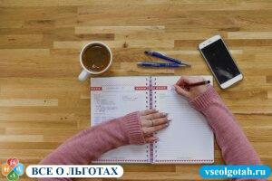 Налоговый вычет на лечение детей