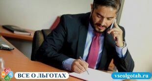 Профессиональные налоговые вычеты