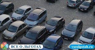 Бесплатная парковка для многодетных семей в Москве