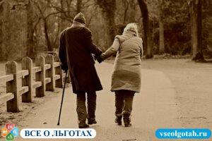 Медико-социальная помощь пожилым людям