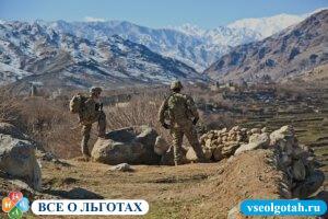 Льготы ветеранам военной службы