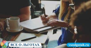 Как получить налоговый вычет на ребенка
