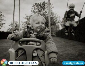 Повышение детских пособий: последние новости