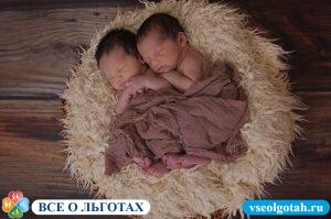 Декретный отпуск при рождении двойни