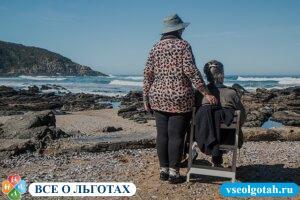 Приемная семья для пожилого человека