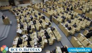 Принят законопроект о расширении материнского капитала: за первенца!