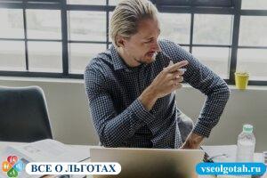 Ипотека пенсионерам в Сбербанке до 75 лет без поручителей!