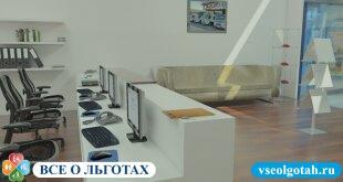 Ипотека для сотрудников Сбербанка