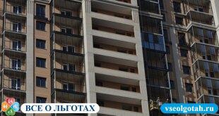 Помощь государства при погашении ипотеки на сумму до 450 тысяч рублей получили уже 31,6 тысячи семей.