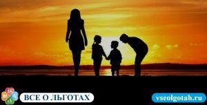 Список банков по ипотеке «Молодая семья»