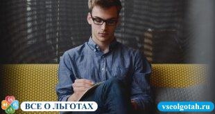 Как пользоваться приложением «Мой налог»
