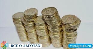 450 тысяч рублей многодетным семьям на ипотеку