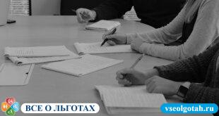 Налоговый вычет за обучение ребенка: образцы документов, примеры расчетов